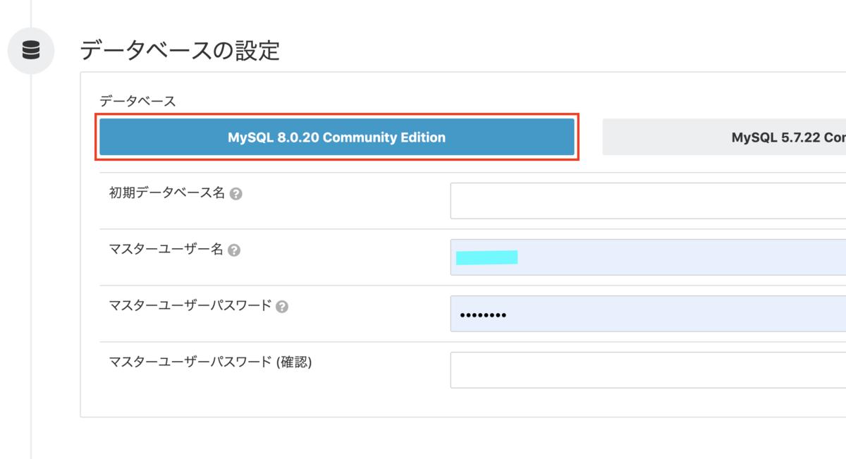 f:id:akikuchi-idcf:20201016113716p:plain
