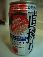 f:id:akilanoikinuki:20071213213041j:image:left