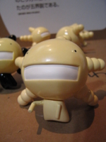f:id:akilanoikinuki:20081119163456j:image
