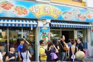 fishsoup_restaurant