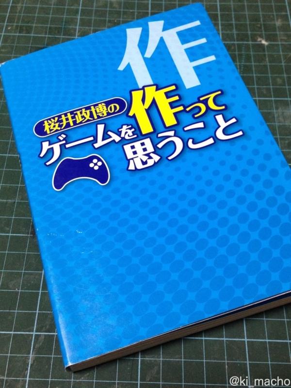 f:id:akimacho:20150227000137j:plain