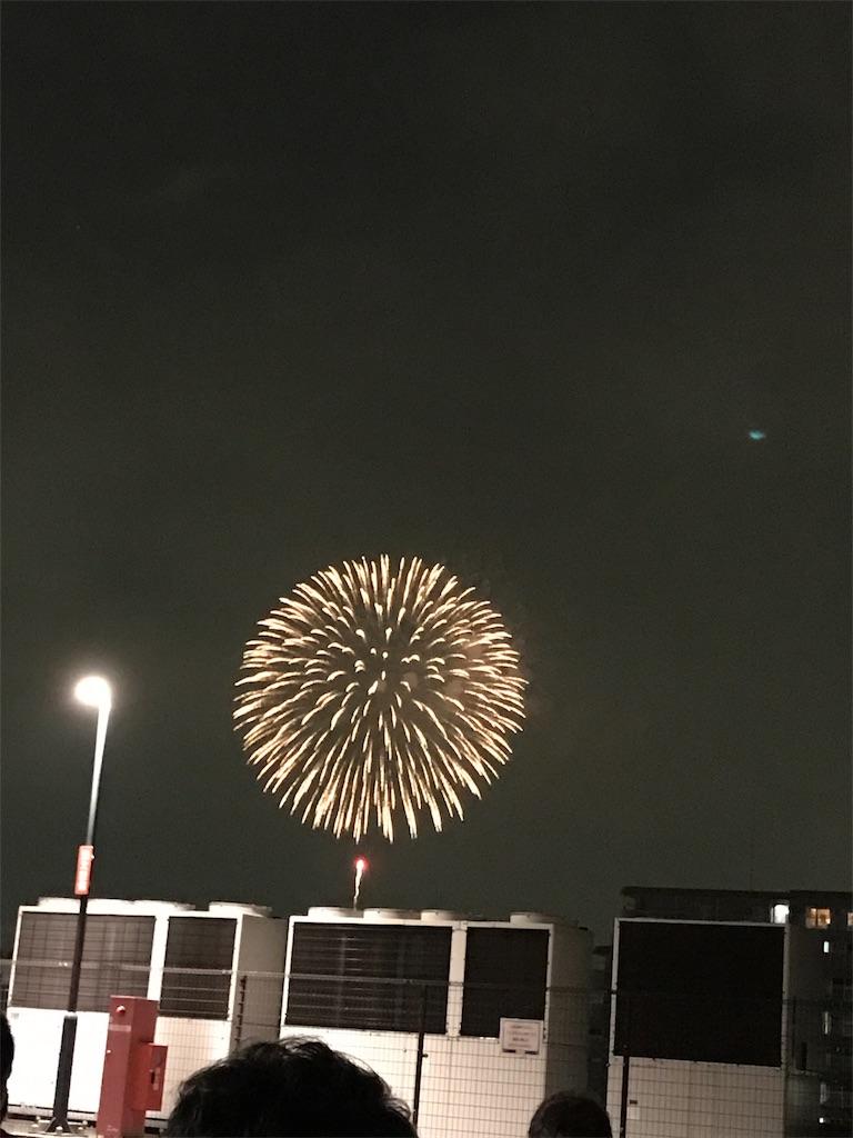 f:id:akimakiakimakiakimakimaki:20170805224531j:image