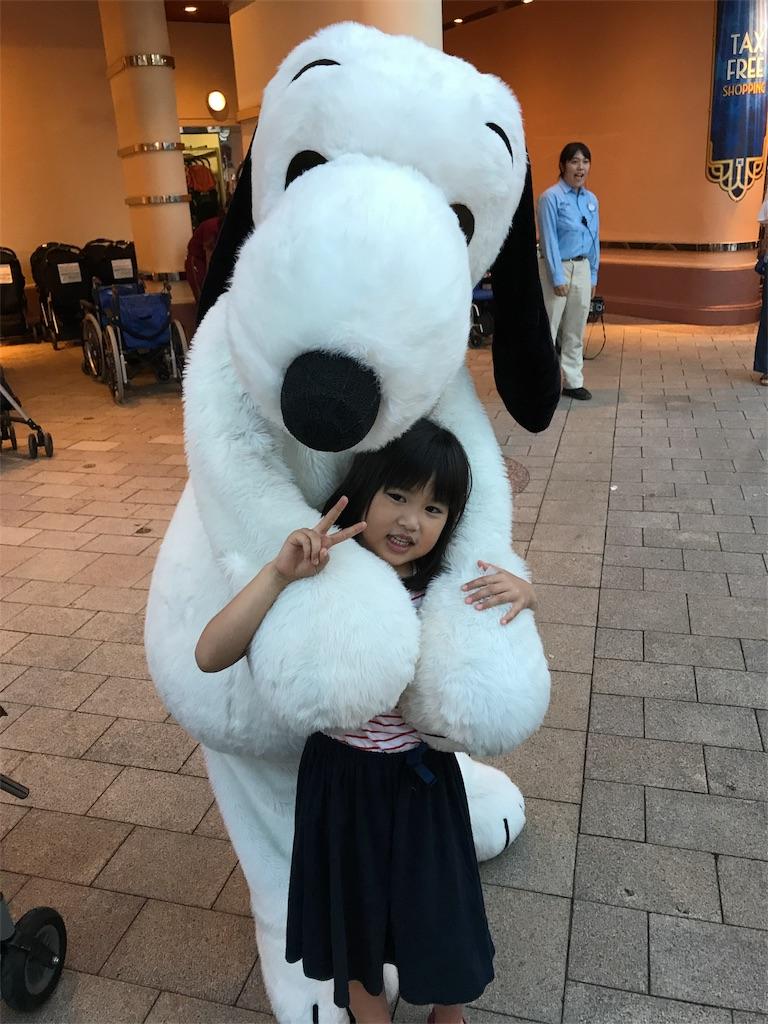 f:id:akimakiakimakiakimakimaki:20171014001037j:image