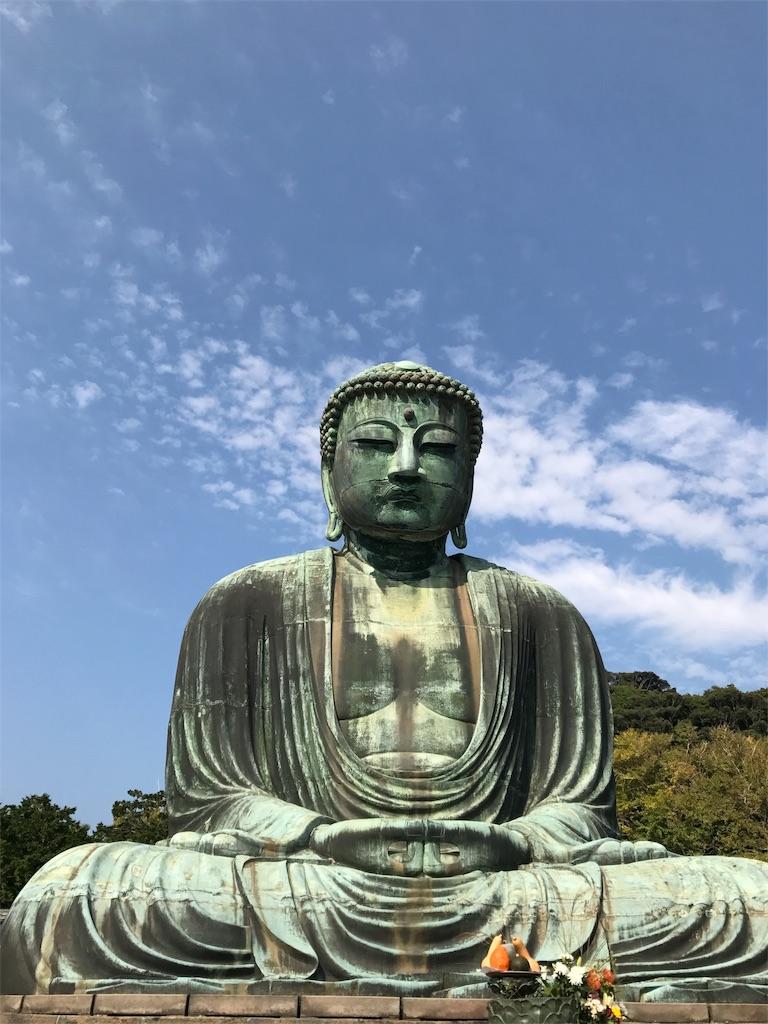 f:id:akimakiakimakiakimakimaki:20171014002955j:image