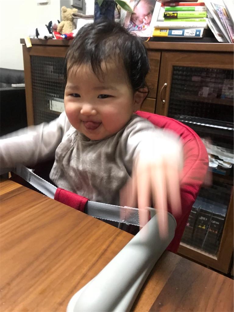 f:id:akimakiakimakiakimakimaki:20171121140335j:image