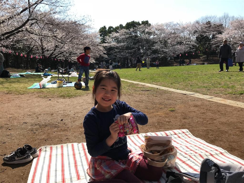 f:id:akimakiakimakiakimakimaki:20180326233833j:image