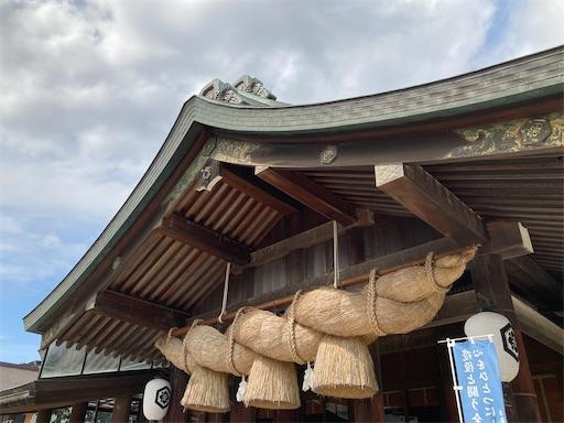 f:id:akimao:20200921170553j:image