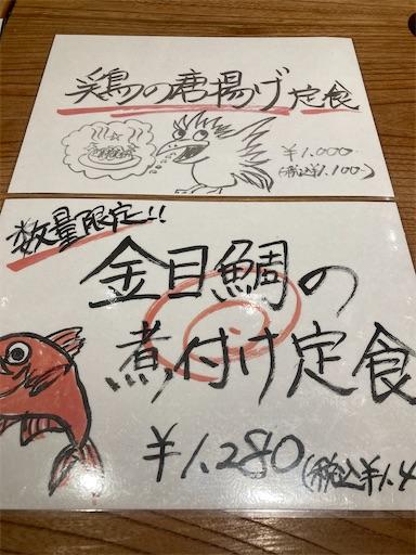 f:id:akimao:20200925090744j:image