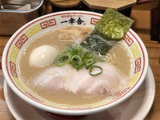 f:id:akimao:20201001160737j:image