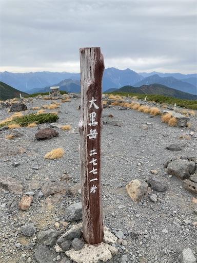 f:id:akimao:20201007190347j:image