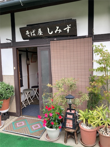 f:id:akimao:20201007190929j:image