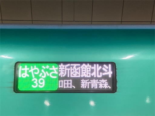 f:id:akimao:20201010062615j:image