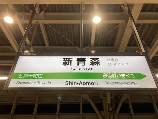 f:id:akimao:20201010062626j:image