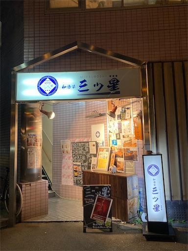 f:id:akimao:20201011180345j:image