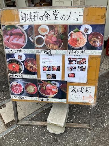 f:id:akimao:20201011180657j:image