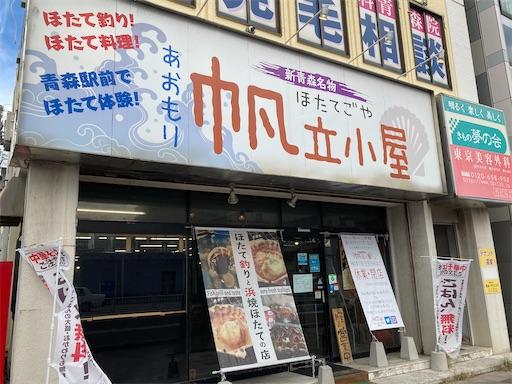 f:id:akimao:20201012065117j:image