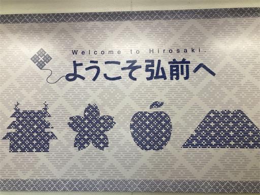 f:id:akimao:20201012065443j:image