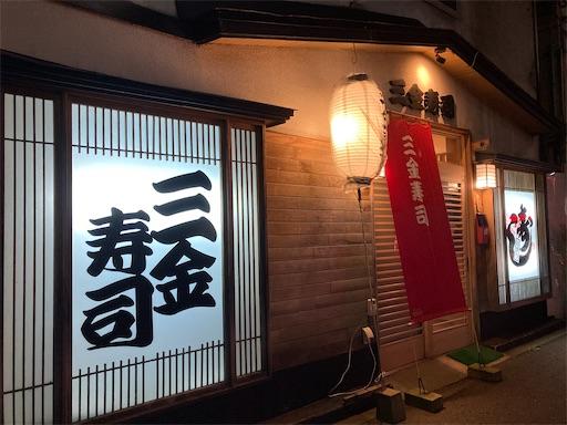 f:id:akimao:20201013091931j:image