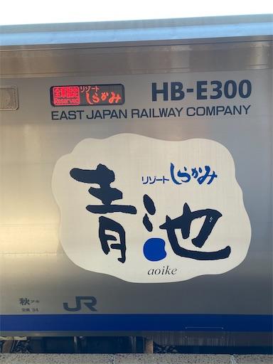 f:id:akimao:20201018095611j:image