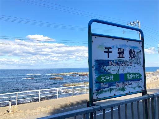 f:id:akimao:20201018095619j:image