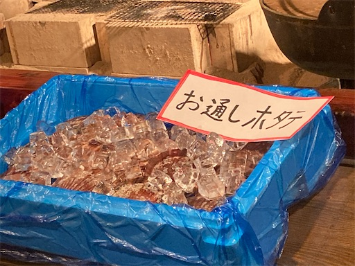f:id:akimao:20201027132513j:image