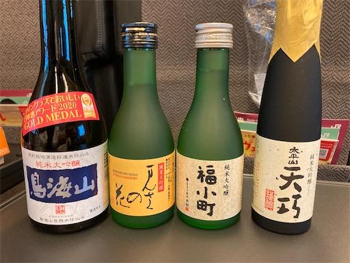 f:id:akimao:20201027132627j:image