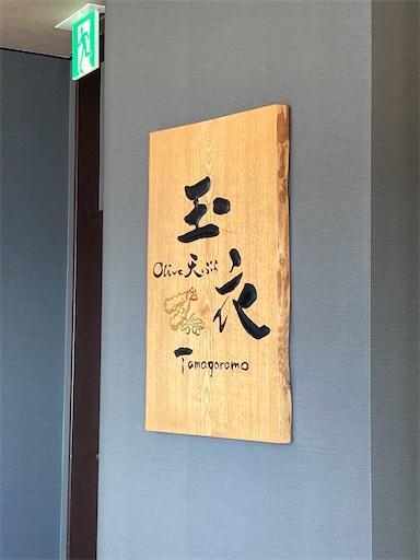f:id:akimao:20201227064800j:image