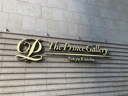 f:id:akimao:20201227122139j:image