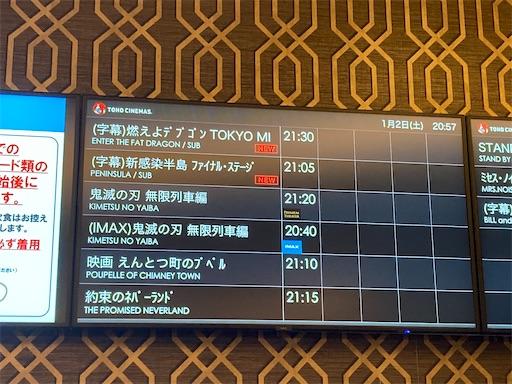 f:id:akimao:20210102213107j:image