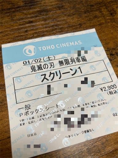 f:id:akimao:20210102213114j:image