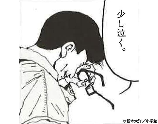 f:id:akimarito:20170422191830j:plain