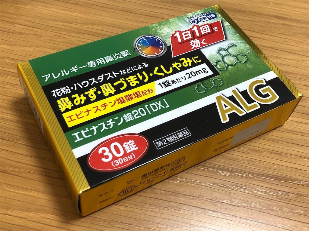 f:id:akimaru_test:20200222171533j:image