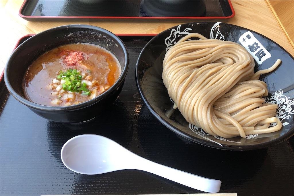 f:id:akimaru_test:20200808151712j:image