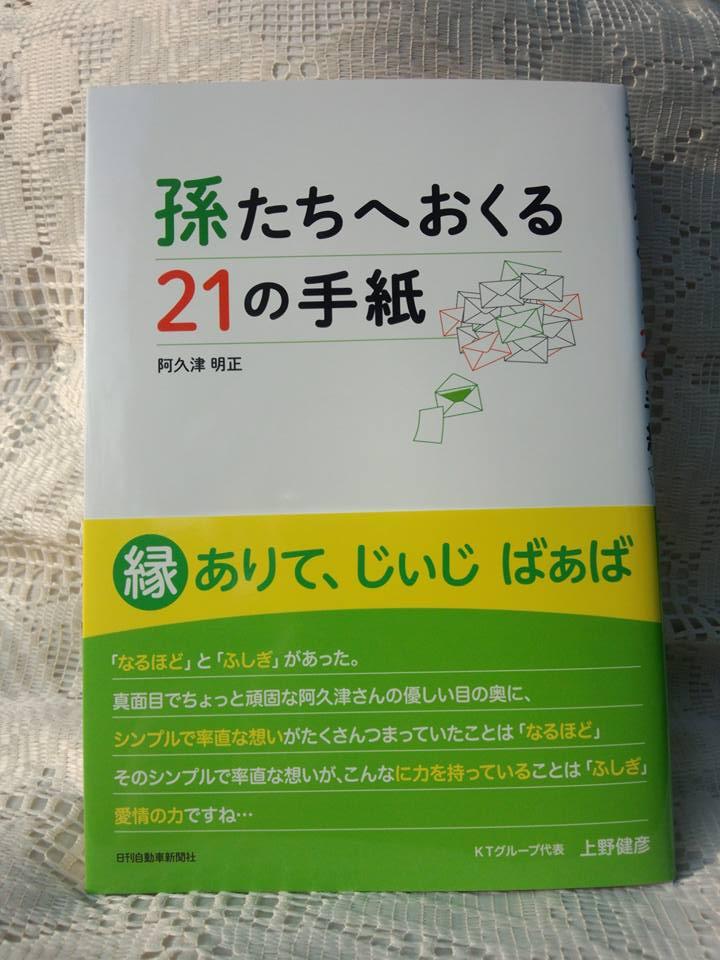 f:id:akimasa-akutsu:20161004004435j:plain