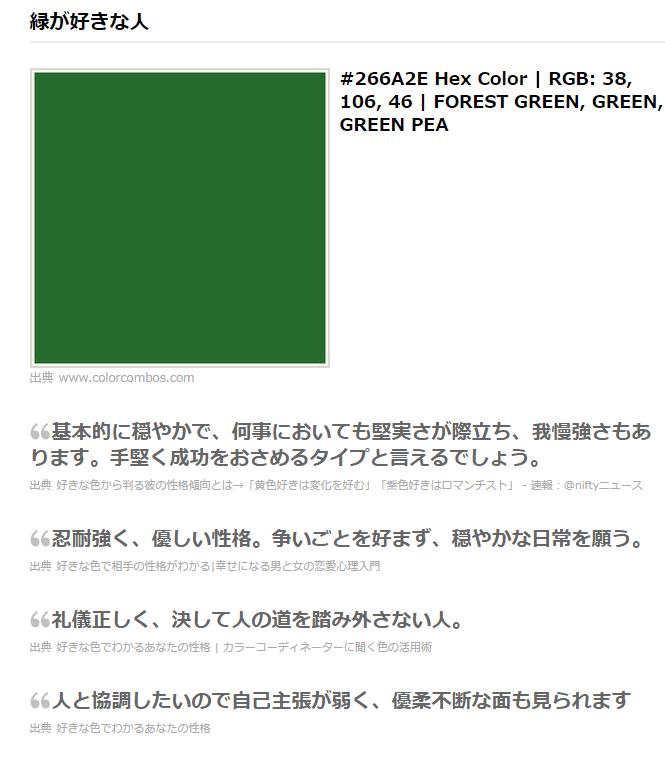 f:id:akimitu2222:20161003022727p:plain