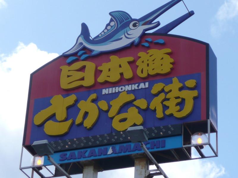 f:id:akimo814:20090913131147j:image