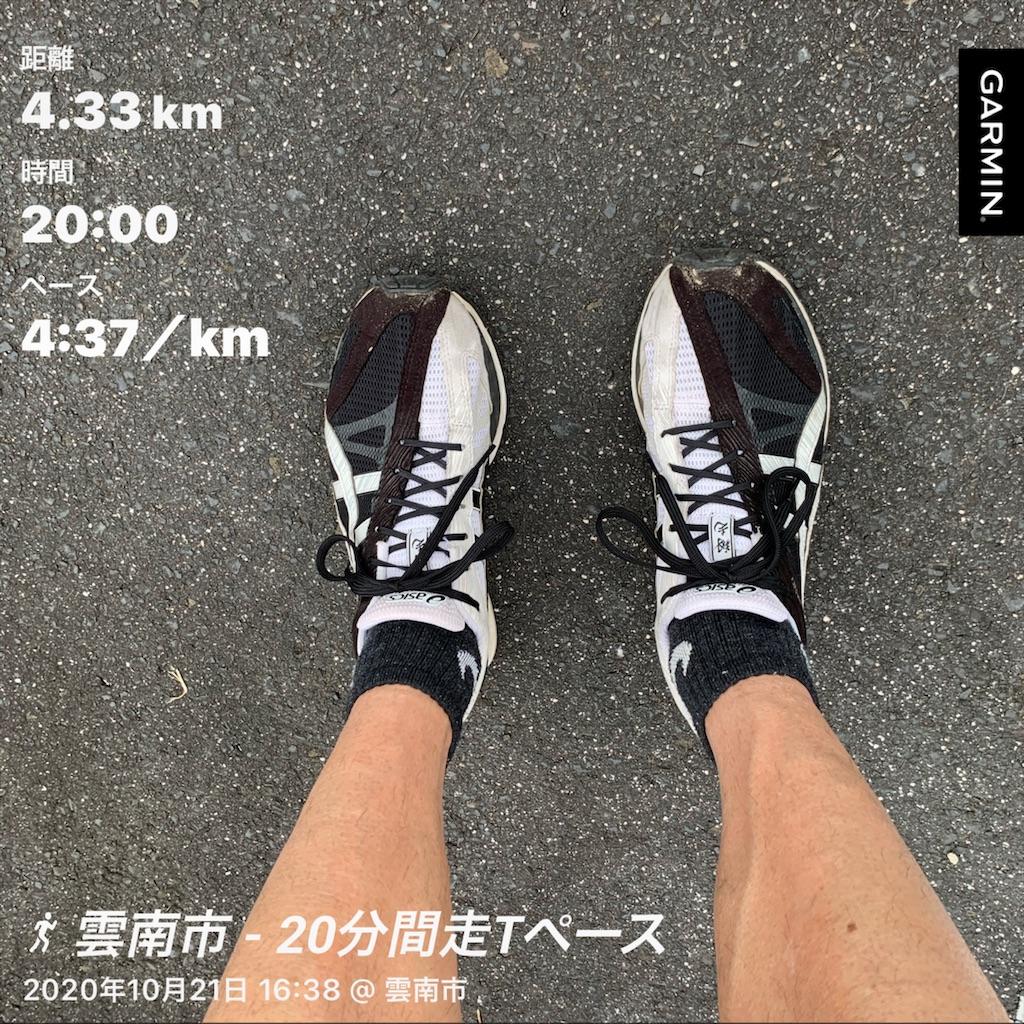 f:id:akimo9133:20201021203459j:image
