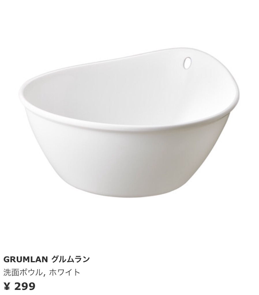 f:id:akimochan:20180516083327j:image