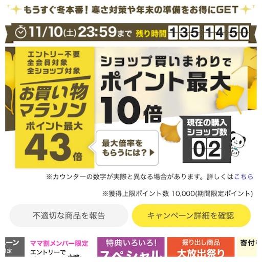 f:id:akimochan:20181106055944j:image