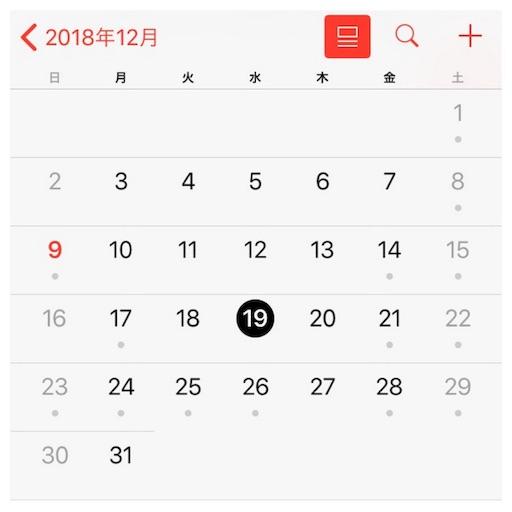 f:id:akimochan:20181209125740j:image