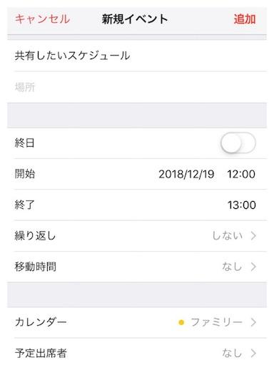 f:id:akimochan:20181209125747j:image