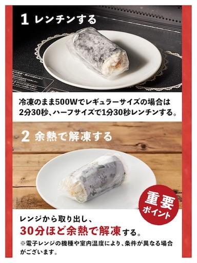 f:id:akimochan:20190205124342j:image
