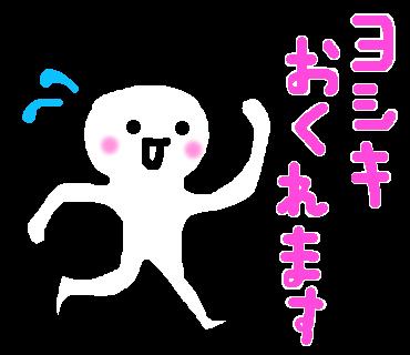f:id:akimonte:20170708193941p:plain