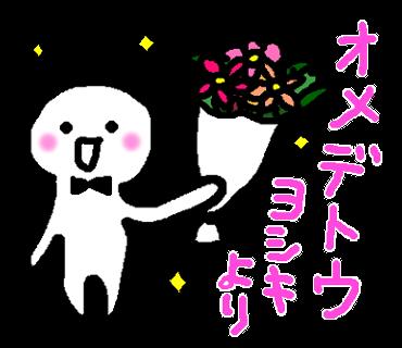 f:id:akimonte:20170708194007p:plain