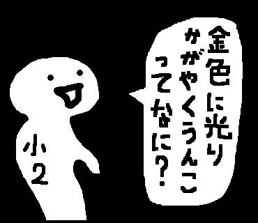 f:id:akimonte:20170717140435p:plain