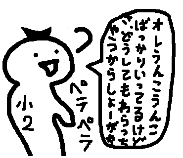 f:id:akimonte:20170717141844p:plain