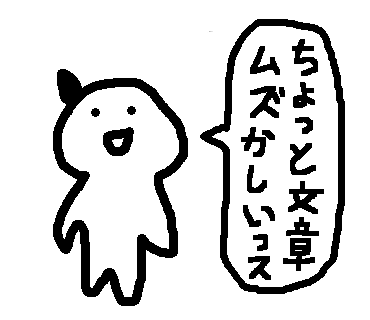 f:id:akimonte:20170727182129p:plain