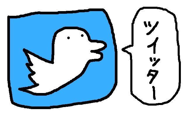 f:id:akimonte:20170727182741p:plain