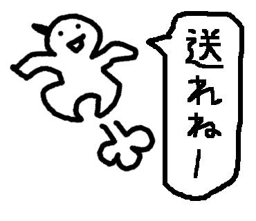 f:id:akimonte:20170727185746p:plain