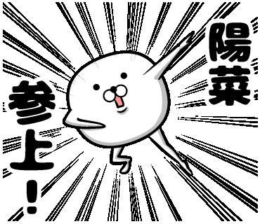 f:id:akimotoOffice:20160704153450p:plain